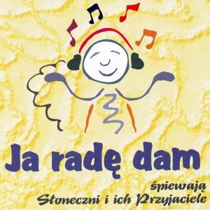 CD S-11 Ja radę dam