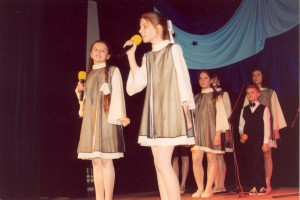 pawlowice2003-06
